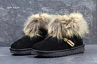 Угги женские зимние черные