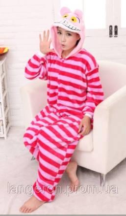 Кигуруми Чеширский кот полосатый kigurumi M пижама  продажа f56de34fc2541
