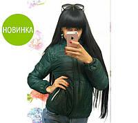 "Куртка демисезонная ""Best classic"""