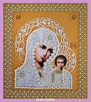Набор для вышивания бисером Р-206 Казанская Икона Божией Матери. Венчальная пара (золото)