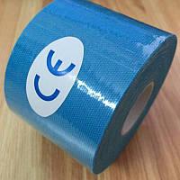 Кинезио тейп ( Kinesio Tape ) 5 см х 5 м, 7.5см х 5м, 10см х 5м голубой 7.5см