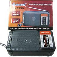 Радиоприёмник колонка  Mason RM2530 (Радио+USB+SD) сеть