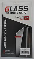 Защитное стекло Ultra 0.33mm (H+) для Ergo A551 Sky 4G