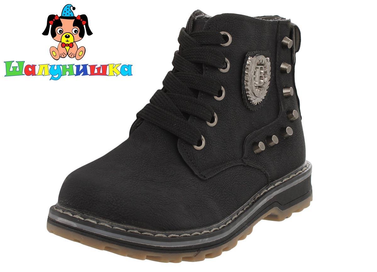 1b6bcc2e7 Детские демисезонные ботинки Шалунишка на мальчика Размер 25-30 -