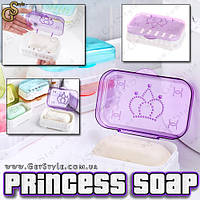 "Мыльница - ""Princess Soap"""