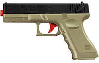 Пистолет стреляющий шариками орбиз H12A