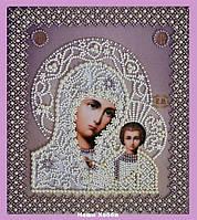 Набор для вышивания бисером Р-208 Казанская Икона Божией Матери. Венчальная пара