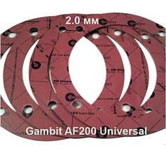 Маслобензостойкие прокладки Gambit AF200 Universal - отличное качество по доступной цене.