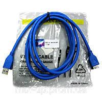 Кабель   USB 3.0/micro-B (M) ATcom   1.8m (для подключения внешнего винта)