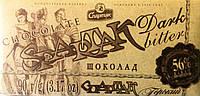 Горький элитный шоколад Спартак 90 г (Содержание какао: 56%) Беларусь