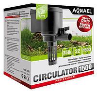 AquaEl Circulator 1500 Турбинная помпа, 250- 350 л