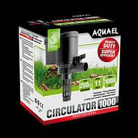 AquaEl Circulator 1000 Турбинная помпа, 150- 250 л