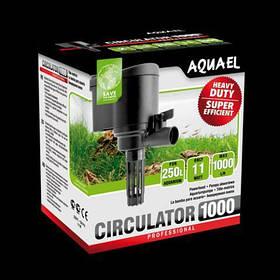Турбинная помпа AquaEl Circulator 1000, 150- 250 л