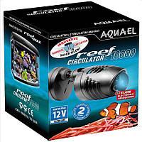 AquaEl Reef Circulator 10000 Помпа течения, до 400 л