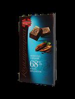 Шоколад Коммунарка горький 68% 200гр