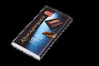 Шоколад горький Коммунарка 68% 50гр