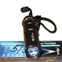 Фонарь светодиодный CH   (Полицейский 1LED;3x R03) 515(Распродажа!!!)