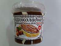 Шоколадно-ореховая паста полосатая ТМ Галицкие традиции(г.Львов) 1кг