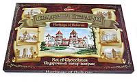 Подарочный набор конфет Спадчына Беларусi 360г