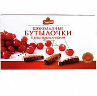 Шоколадные бутылочки с вишневым ликёром 178г, фото 1
