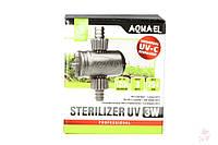 AquaEl Sterilizer UV AS Стерилизатор, 3Вт