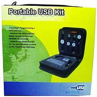 Портативный универсальный дорожный набор 7 в 1 для компьютерщика USB Kit