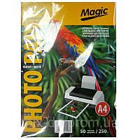 Фотобумага Magic A4 double Glossy/Matte  Paper  50л 250г/м2 двухсторонняя глянцево-матовая
