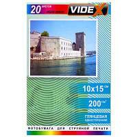 Фотобумага VIDEX HGA6-200/20  10x15см 20листов 200г/м2 глянцевая