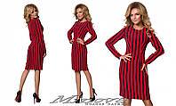 Платье №3081-красно-синий