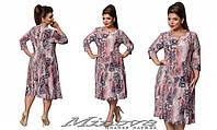 Платье №0233-розовый