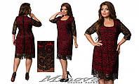 Платье №0235-бордо