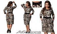 Платье №17-81 Лео