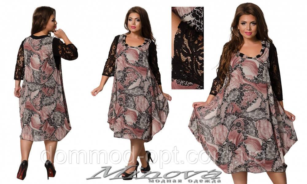 Платье №0238-черный