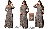 Платье №0237-серый