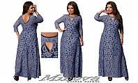 Платье №0237-голубой