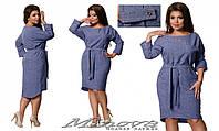 Платье №308-синий
