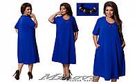 Платье №17-49 Зефир-электрик