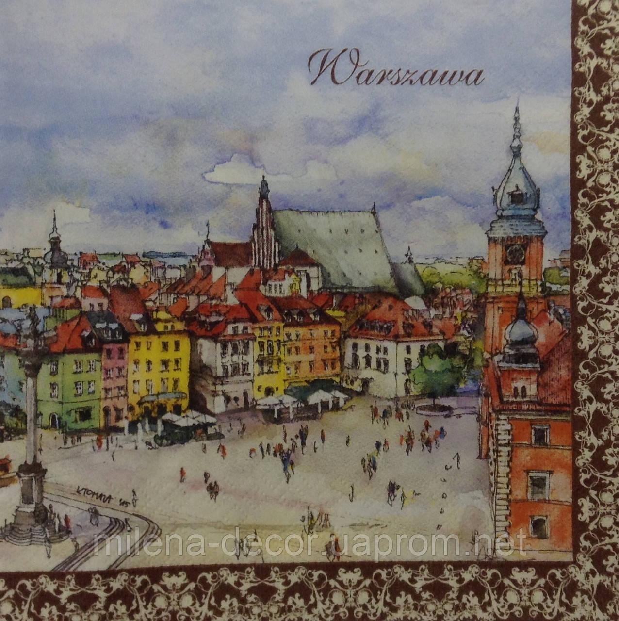 Салфетка для декупажа Варшава (33*33 см.)