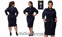 Платье №023-темно-синий
