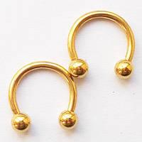 Полукольцо 8 мм для украшения пирсинга с шариками. Медицинская сталь, золотое анодирование., фото 1