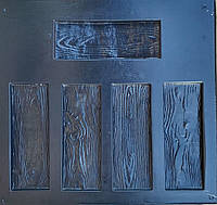"Форма для 3d плитки ""Дубчак"", АБС-пластик, 5 форм"