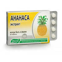 Ананаса экстракт, таблетки №40 по 0,22 г блистер, фото 1