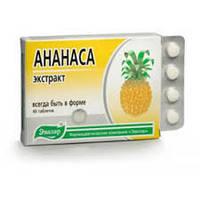Ананаса экстракт, таблетки №40 по 0,22 г блистер