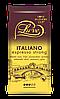 Кофе в зернах ТМ Lu've Italiano Espresso Strong (20% арабики) 1кг