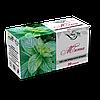 Чай МЯТА- чай из листочков мяты перечной 100% натуральный продукт