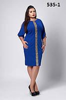 Платье  нарядное для  полных с кружевом новинка Камелия размеров 54, 56, 56, 58, 60, 62 разных цветов