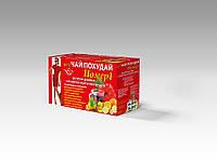 Фито чай Похудай номер 1 с ароматом Экзотические фрукты (МИКС)