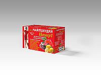 Фито чай похудай номер 1 с ароматом Лимон (МИКС)