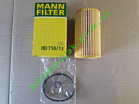 Масляный фильтр Mann HU718/1z (BMW) аналог Knecht OX153D2 (OE 11 42 2 247 018)