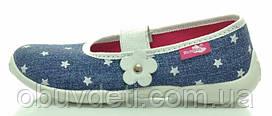 Тапочки-мокасины для девочек с кожаными стельками Renbut 30 (19,5 см)